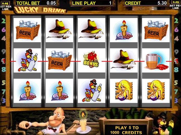 Игровые автоматы iucky drink продам скачать бесплатно игровые автоматы мега