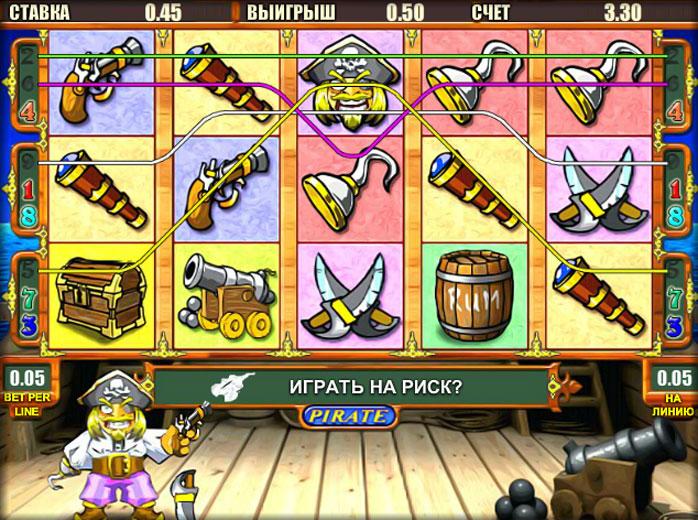 скачать игровой автомат pirates