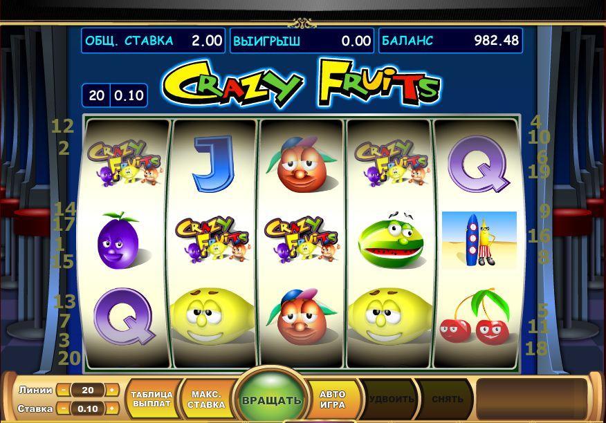 Автоматы играть бесплатно горячие фрукты игровые автоматы спб адреса