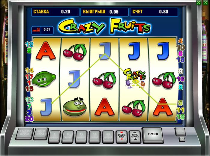 Crazy fruits игровые автоматы казино манхеттен турчинский