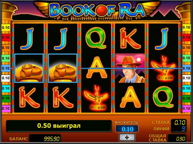 Игровые автоматы книга азартные игры на деньги в интернете